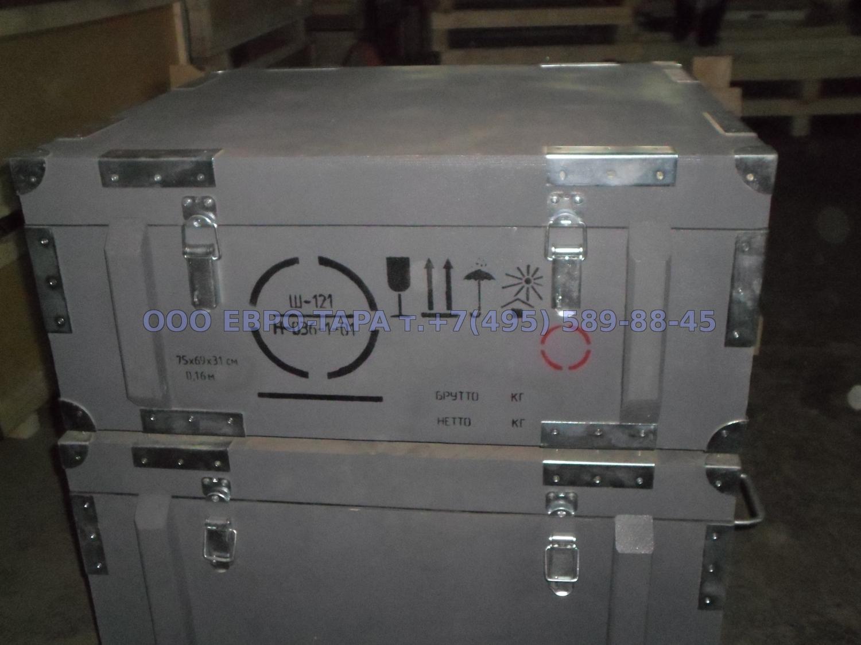 Ящик армейского образца